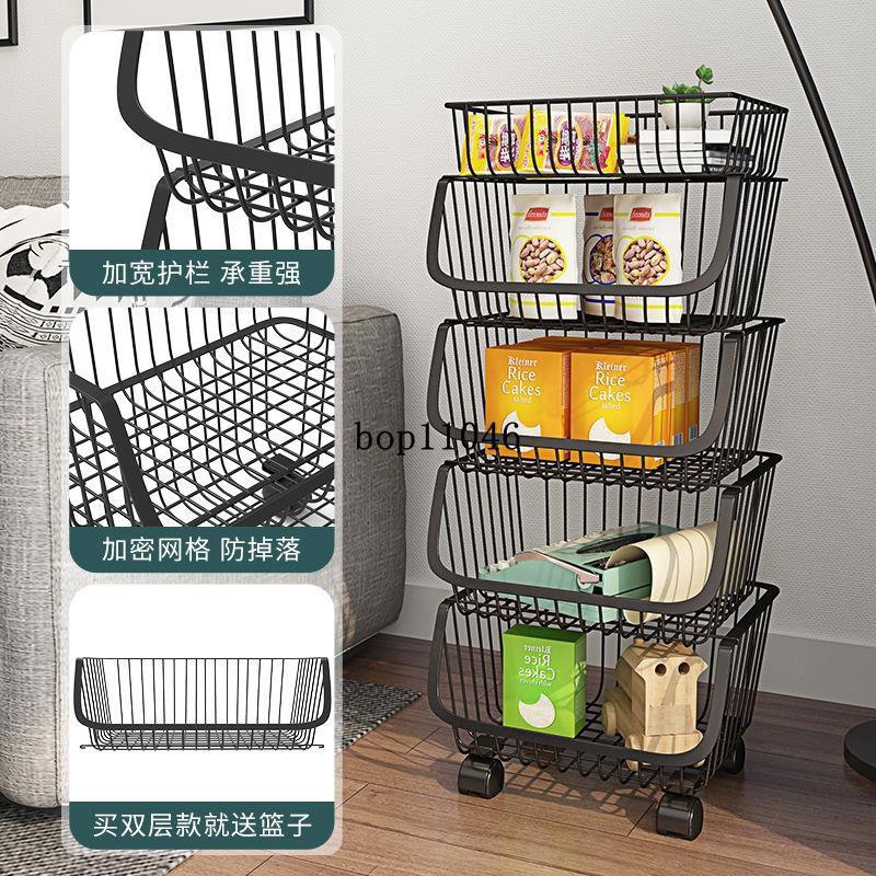 新款【免運】都銳家用廚房置物架水果蔬菜收納菜架子落地多功能多層雜物儲物筐
