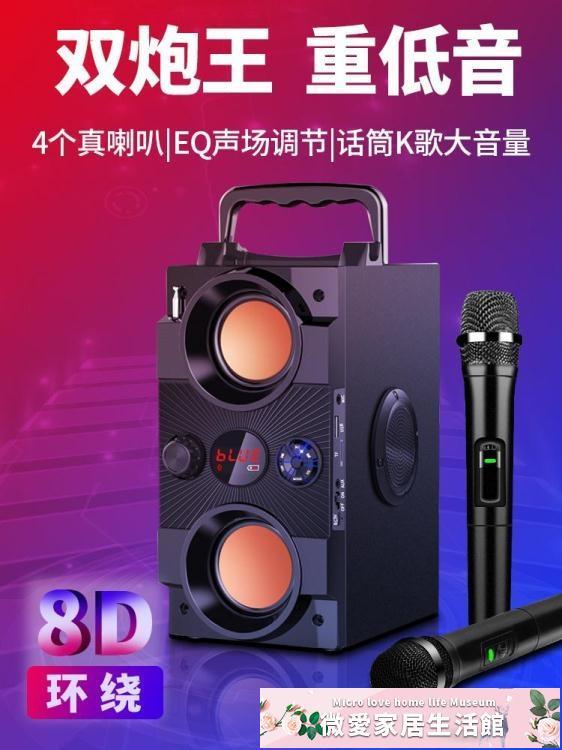 藍芽喇叭 藍芽音箱雙喇叭大音量超重低音炮3D環繞立體聲音響店鋪專用