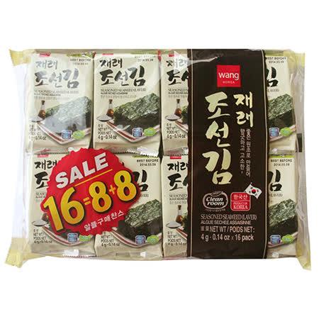 王家府韓國傳統海苔麻油風味64G