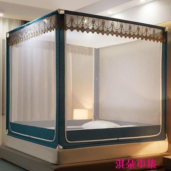 蚊帳 南方生活家用蚊帳雙人床蒙古包防摔兒童單人1.2米單人