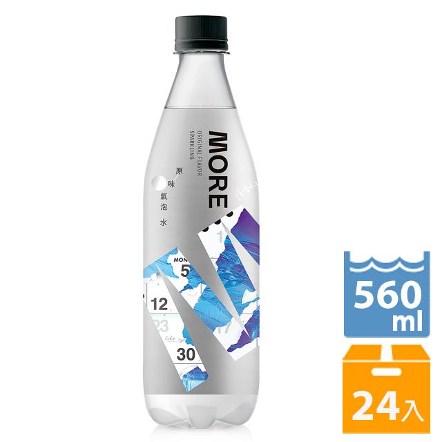 味丹多喝水MORE氣泡水(原味)560ml(24瓶/箱)