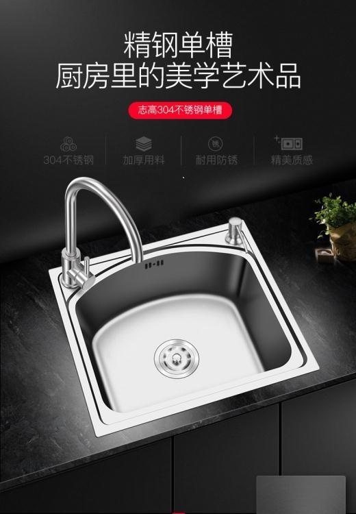 水槽單槽廚房水盆加厚304不銹鋼洗菜池水池洗菜盆單槽套餐【免運】