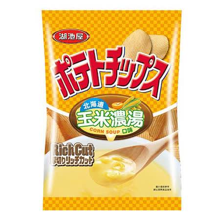 湖池屋厚切洋芋片-北海道玉米濃湯75g