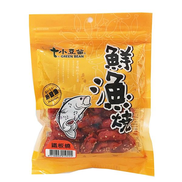 點數15%★食品飲料滿千–小豆苗鮮漁燒-鐵板燒110g 【康是美】