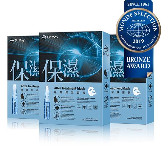 【Dr. May】美博士專業保濕面膜 4片x3盒(安瓶面膜) 歡樂智多星推薦