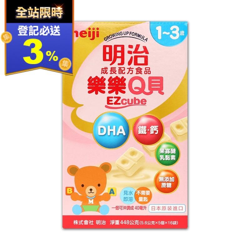 【Meiji 明治】金選 成長奶粉樂樂Q貝(1-3歲) (448gx12盒/箱)