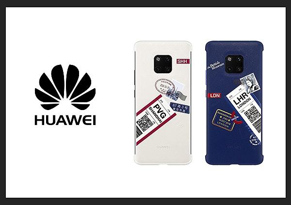 HUAWEI 華為 原廠 Mate20 Pro 旅行主題保護殼 (台灣公司貨-盒裝)