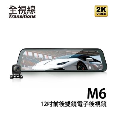 全視線M6 大螢幕12吋2K高畫質流媒體雙鏡頭 觸控式電子後視鏡-快