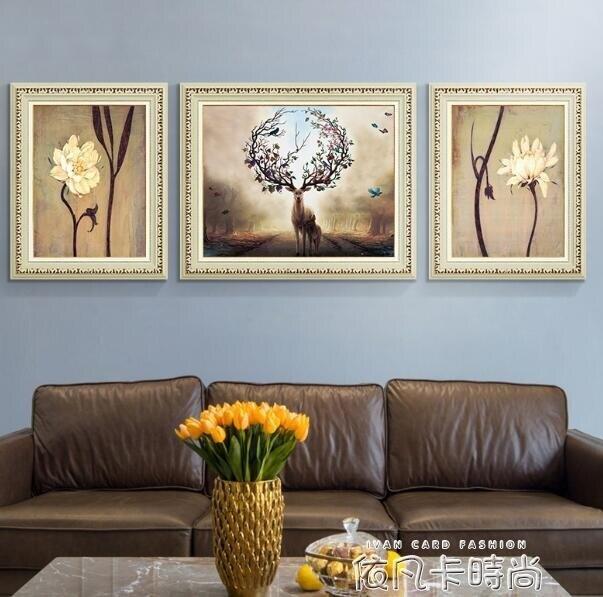 美式壁畫客廳裝飾畫沙發背景牆招財風水歐式大氣高檔油畫餐廳掛快速出貨