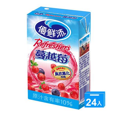 優鮮沛蔓越莓綜合果汁250ml x24入/箱