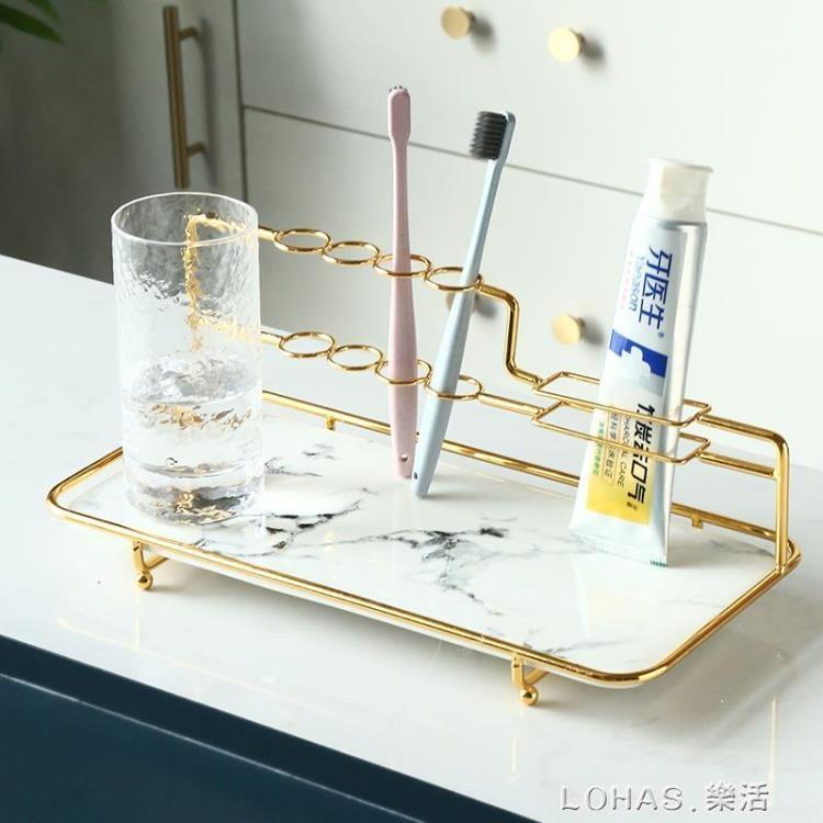 輕奢衛生間浴室擺臺桌面高檔電動牙刷架洗手洗漱臺收納盒置物架子【免運】