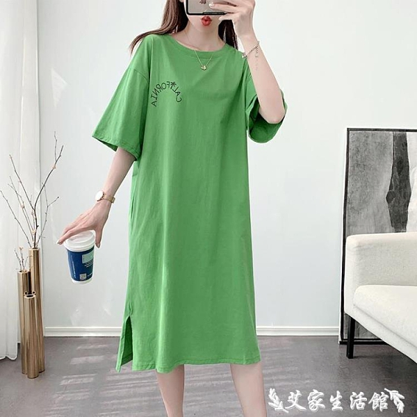 T恤裙 純棉t恤連身裙2021新款夏長款過膝懶人女裙寬鬆慵懶短袖開叉裙子 艾家