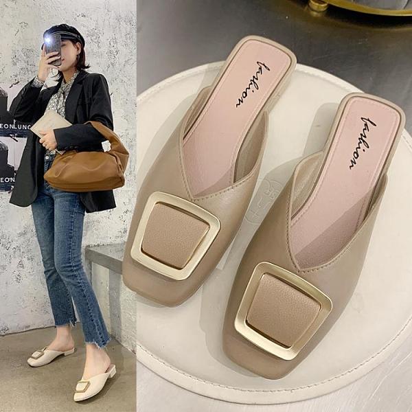 涼拖鞋 女外穿夏新款時尚平跟女鞋子涼拖ins潮鞋包頭一字拖【免運】