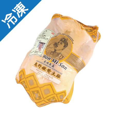 【大成】鹿野土雞1隻(全雞)(1.6~2.0kg/隻)