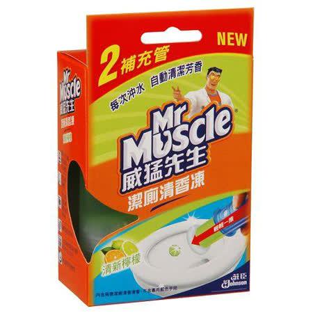 威猛先生潔廁清香凍補充管-清新檸檬38g*2入/盒【兩入組】