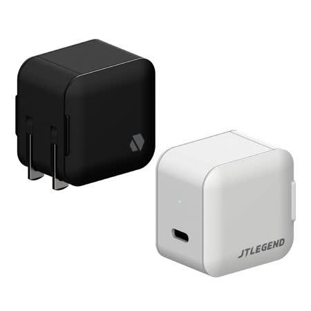 JTL / JTLEGEND MEGA CUBE 20W 快速充電座