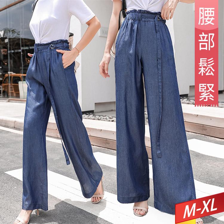 花苞腰抽繩釦環純色長褲 M~XL【365218W】【現+預】-流行前線-