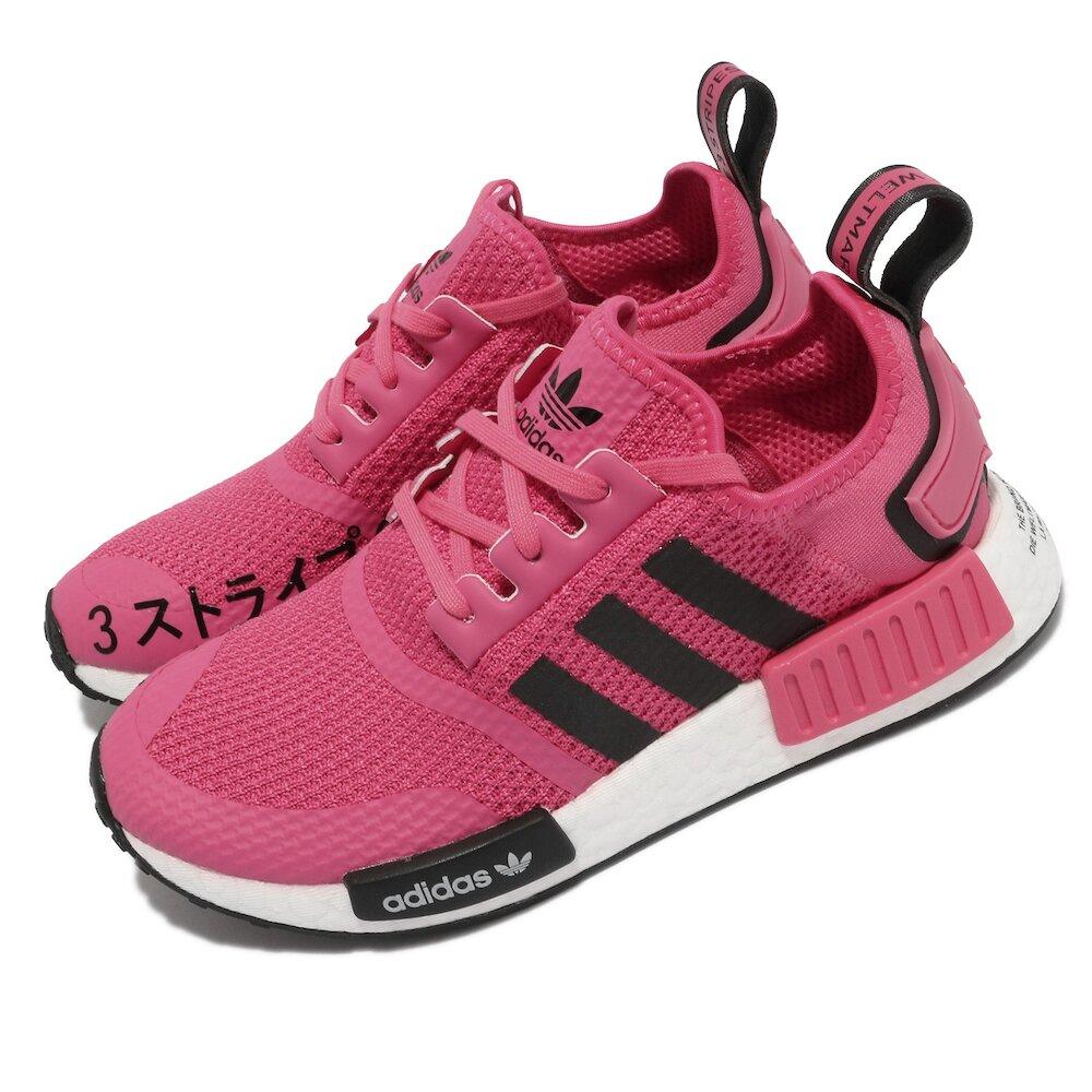 ADIDAS 休閒鞋 NMD_R1 襪套 運動 女鞋 海外限定 愛迪達 舒適 避震 穿搭 粉 白 [FV1694]
