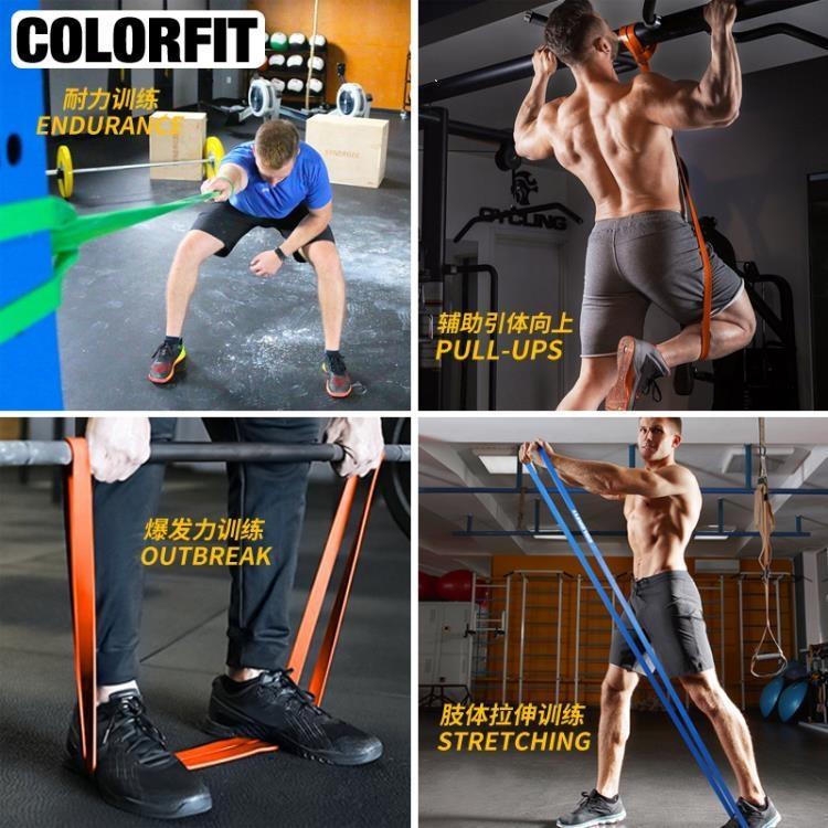 彈力帶阻力帶力量訓練健身彈力繩男女拉力帶練肩膀引體向上輔助帶【免運】