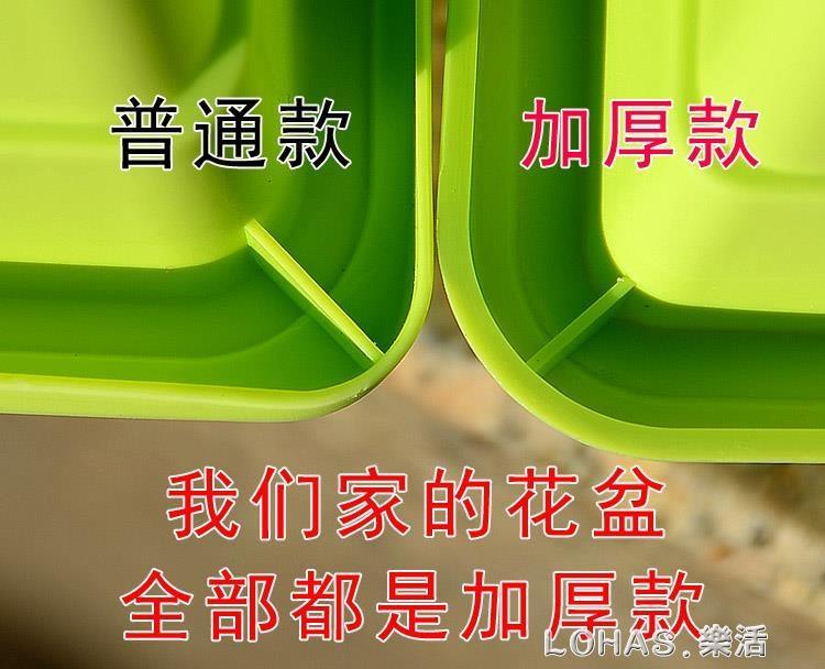 花盆長方形種菜盆塑料長條盆蔬菜陽台種植箱加厚塑料特大花盆托盤【免運】