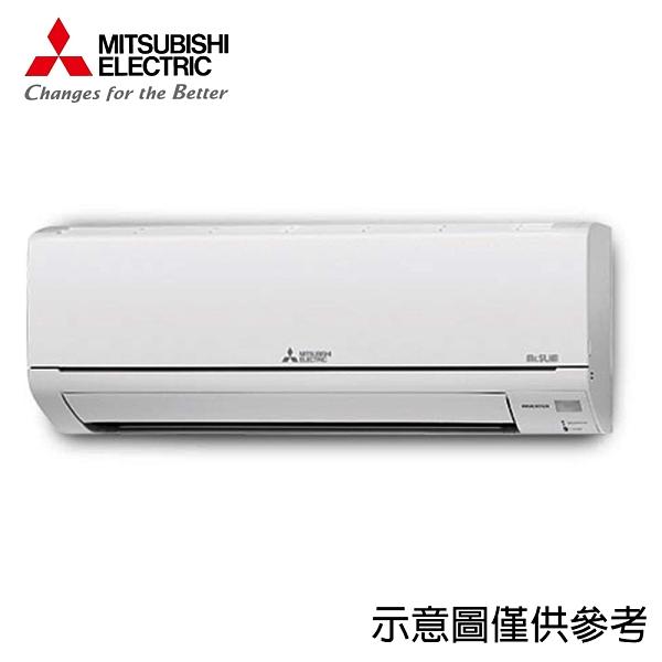 【MITSUBISHI 三菱】3-5坪變頻冷暖分離式冷氣 MUZ/MSZ-GR28NJ