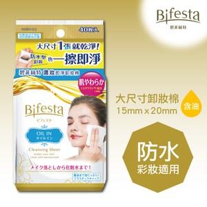 日本Bifesta碧菲絲特 濃妝即淨卸妝棉(40張*6包)