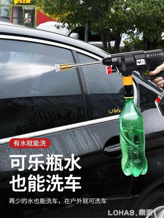 無線水槍洗車機高壓家用充電便攜式12v24V鋰電車載小型清洗機神器【免運】