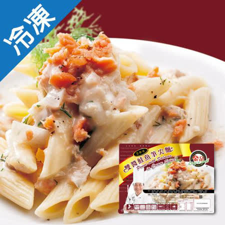 金品亞斯提雙醬鮭魚筆尖麵280g/盒
