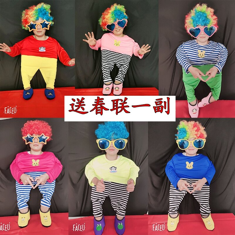 小人舞服裝道具全套元旦年會創意搞笑服裝小人舞衣服假發幕布全套