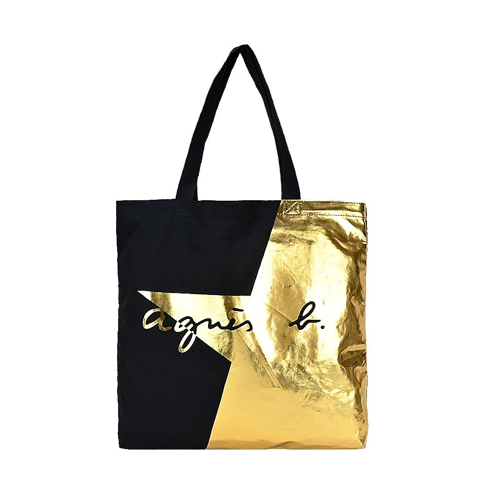 agnes b. 錯色星星購物包-黑/金