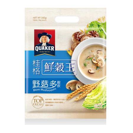 桂格鮮穀王-5種健康菇26g x10入/袋