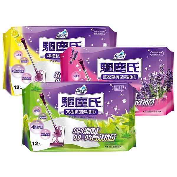 驅塵氏 抗菌濕拖巾(12張) 檸檬/薰衣草/茶樹 3款可選【小三美日】