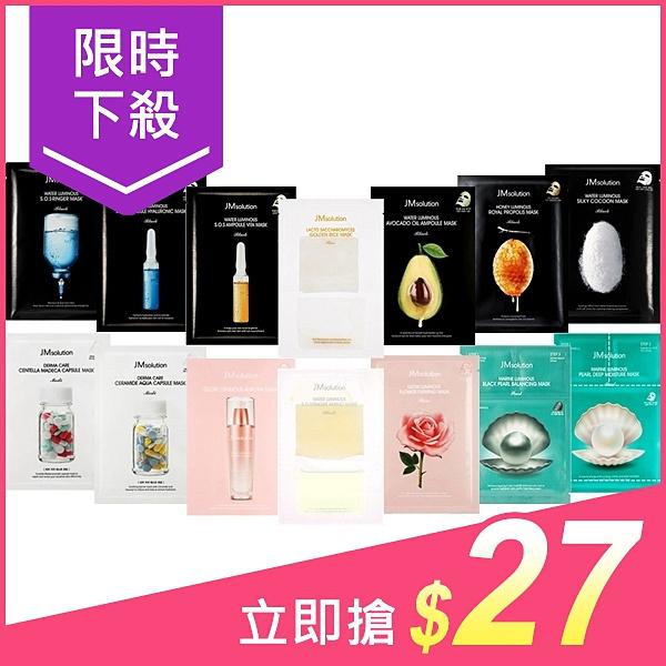 韓國JMsolution 超人氣面膜【小三美日】$29