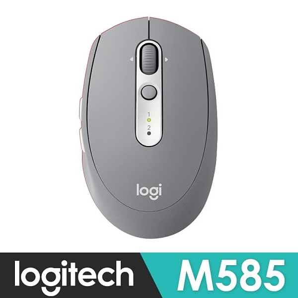 【南紡購物中心】【羅技】 M585 多工滑鼠 - 霧灰