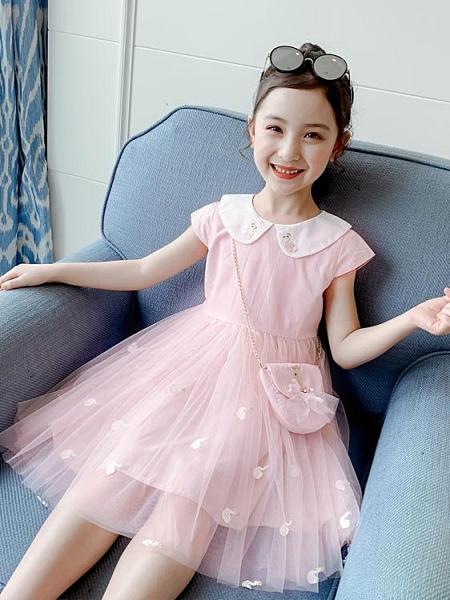 兒童洋裝 女童連身裙夏裝2021新款洋氣夏季童裝小女孩公主裙蓬蓬紗兒童裙子 童趣屋