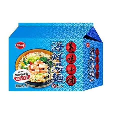 美味小舖海鮮湯麵袋68g x5包