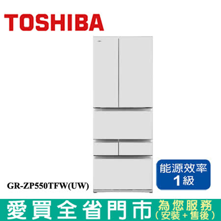 TOSHIBA東芝551L六門對開變頻玻璃冰箱GR-ZP550TFW(UW)含配送+安裝