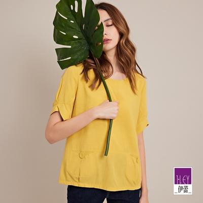 ILEY伊蕾 簡約縲縈混棉素色雙口袋上衣(黃)1212281001