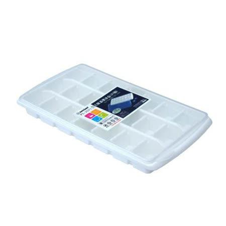 KEYWAYJ-P5-2071 超大附蓋製冰盒(21格)