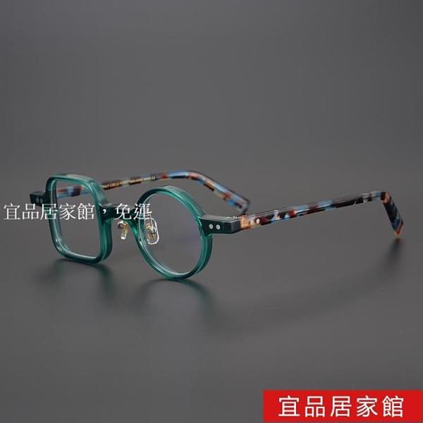 眼鏡框 個性眼鏡框 手工板材眼鏡鋼鐵俠唐尼同款 復古一方一圓框可配 99免運