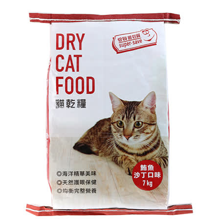 最划算多哥貓食-鮪魚+沙丁7kg