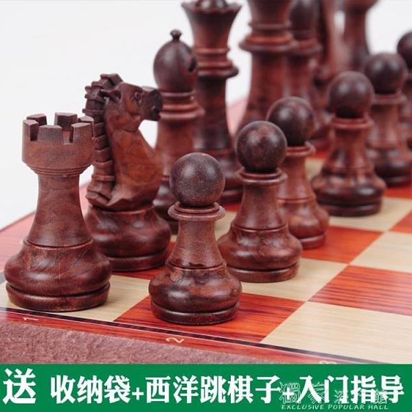 友邦UB木塑國際象棋磁性 便攜折疊棋盤超大中小號 李成智比賽用棋 快速出貨 YJT
