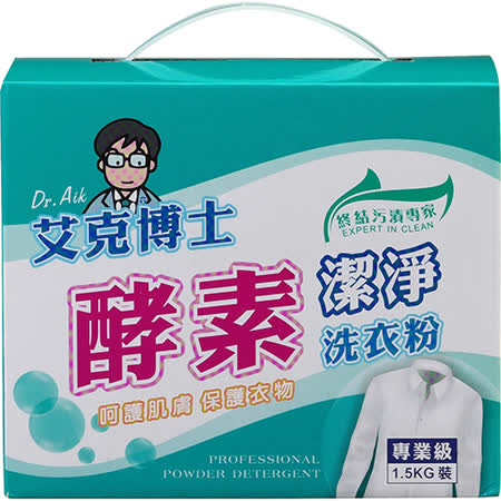 艾克博士酵素潔淨洗衣粉1.5KG