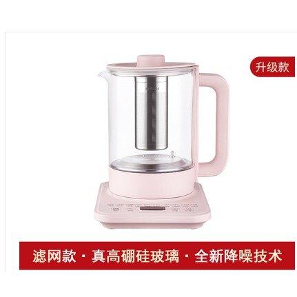 新款110V 迷你養生壺  煮茶器  快煮壺 不銹鋼--粉色 白色