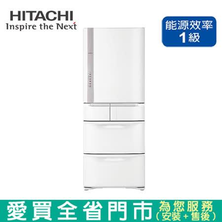 HITACHI日立563L五門ECO變頻冰箱RS57HJ-W含配送+安裝