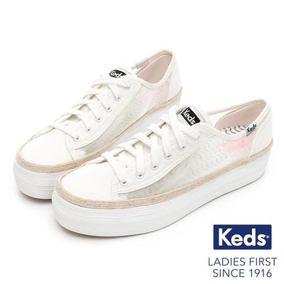 Keds TRIPLE KICK 浪漫側面簍空草編滾邊厚底鞋-白