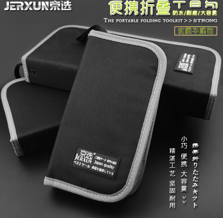 京選工具包小夾包多功能維修拎包大小號腰包帆布加厚電工工具包袋