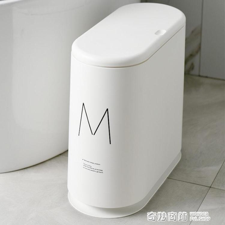 衛生間垃圾桶廁所家用客廳創意手按壓廚房臥室有帶蓋北歐衛生筒 ATF 【全館免運】