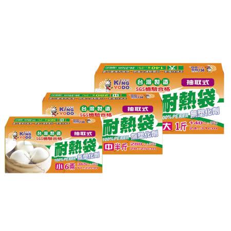【2件超值組】金優豆抽取式耐熱袋-小(365入)