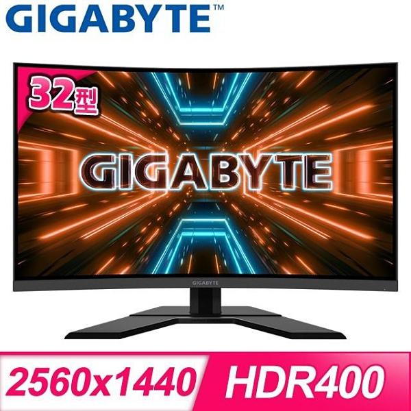 【南紡購物中心】Gigabyte 技嘉 G32QC A 32型 2K 165Hz HDR400 曲面電競螢幕